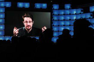 Сноудена і Асанжа висунули на Нобелівську премію миру