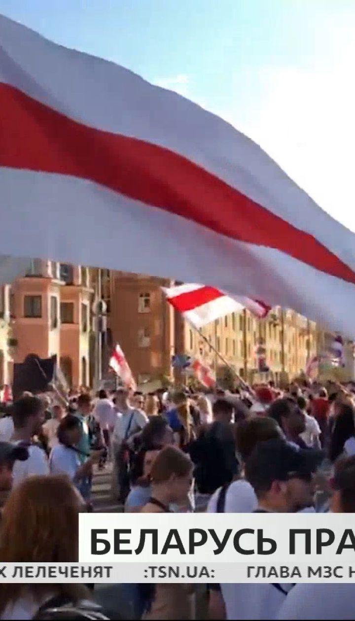 У Білорусі відбулася наймасовіша акція за всю історію країни