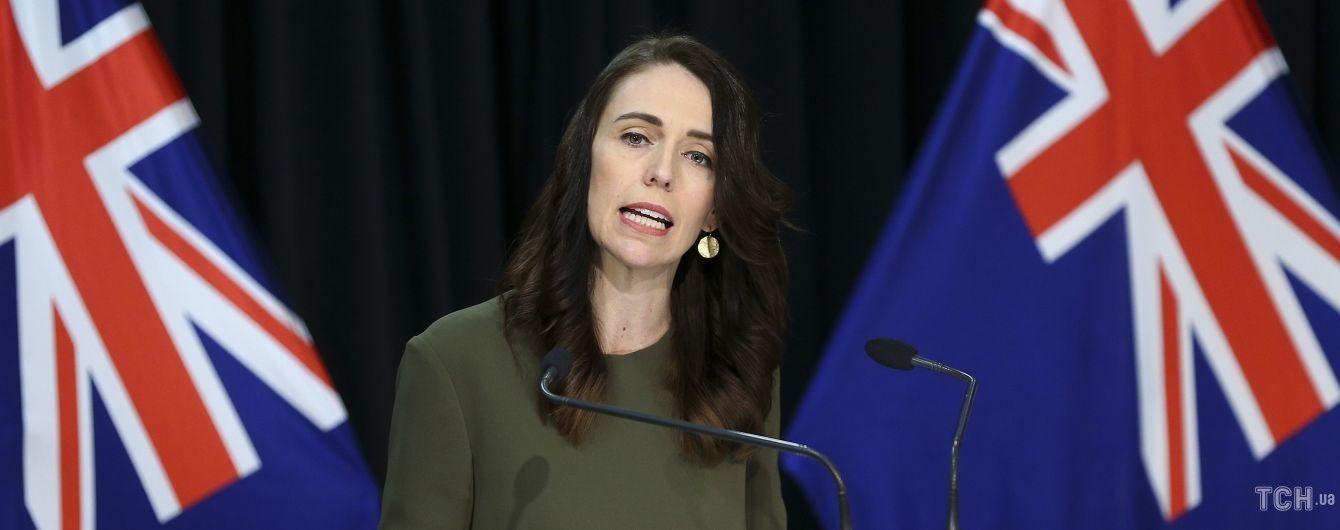 Прем'єрка Нової Зеландії виграла вибори і йде на другий термін