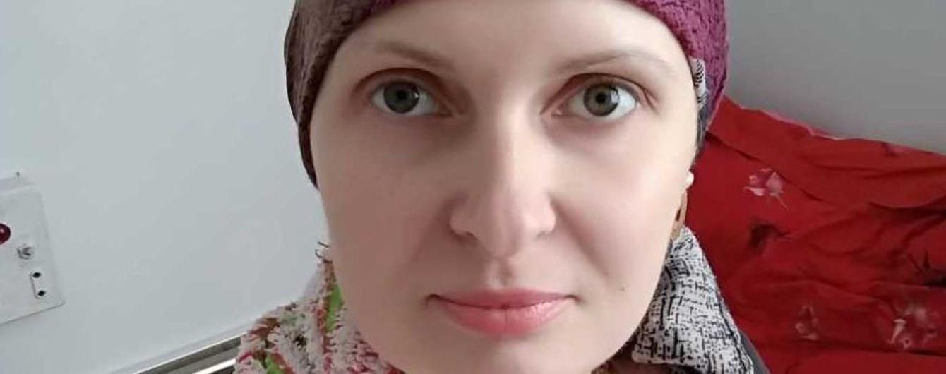 Дайте шанс жить дальше: Татьяна просит о помощи