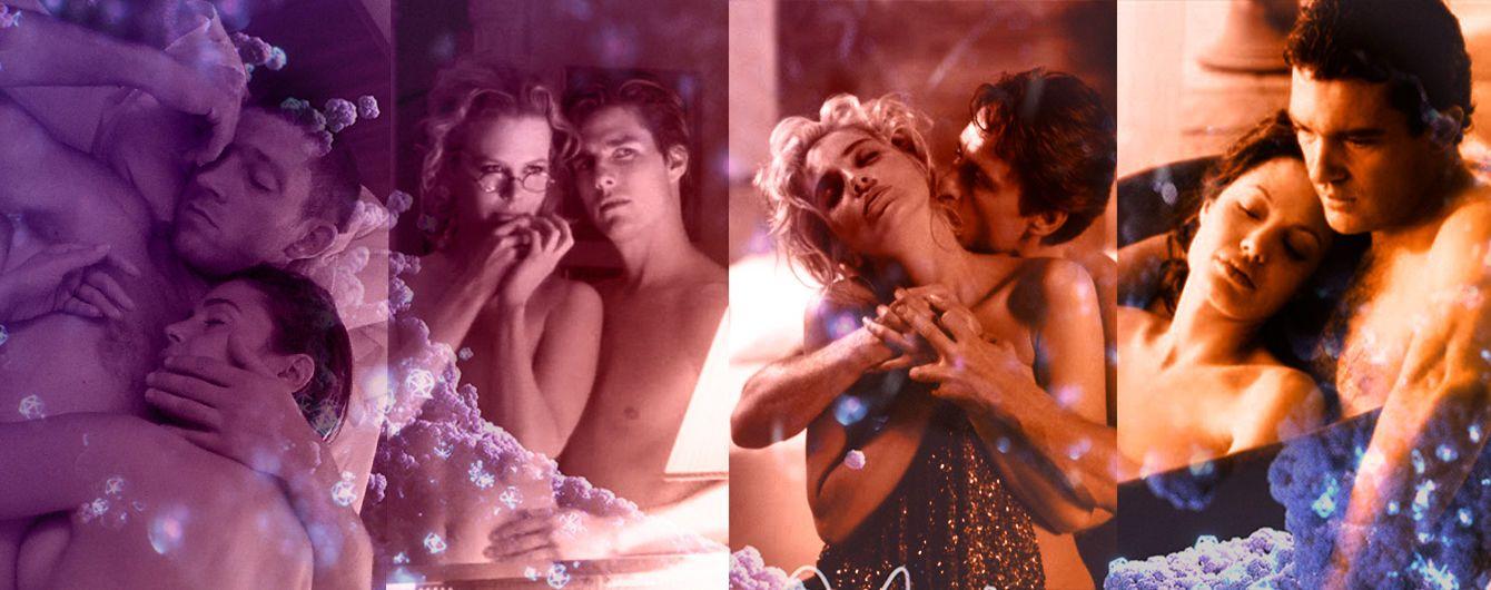 Беллуччі, Бандерас та Джолі: 10 голлівудських зірок, які обожнюють зніматися в секс-сценах