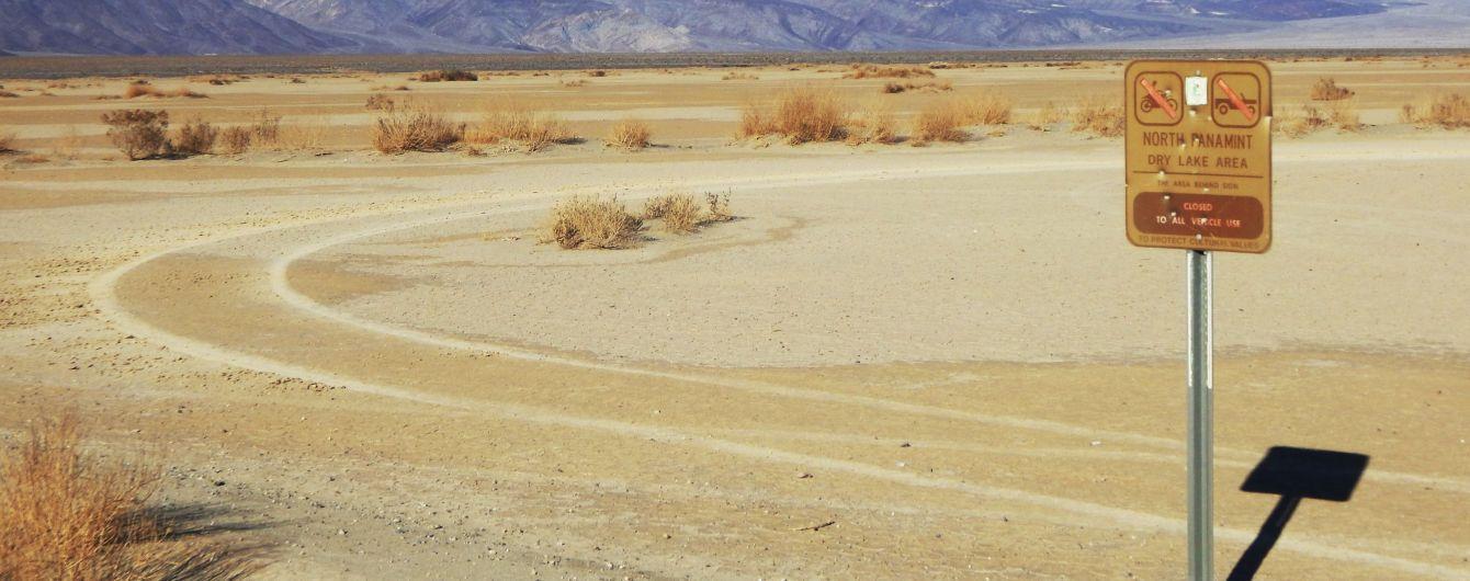 Найвища температура на Землі: у Долині Смерті зафіксували рекордні 54,4°C