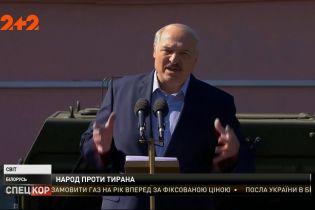 Европа не признает Лукашенко переизбранным президентом