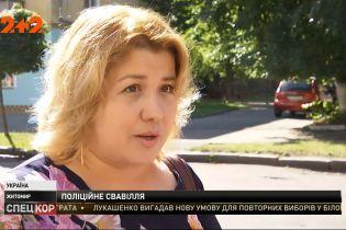 Гражданка Германии обвиняет украинских копов: скандал в Житомирской области