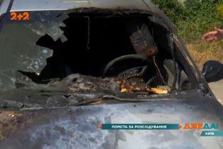 Как деятельность журналистов стала причиной поджога их авто