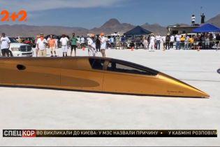 Новый мировой рекорд скорости: автомобиль разогнался до 756 километров в час