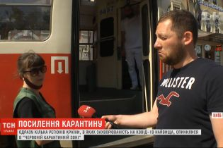 """Несколько регионов Украины оказались в """"красной"""" карантинной зоне: что изменилось"""