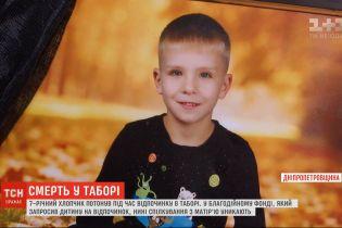 7-річний хлопчик потонув під час відпочинку у таборі