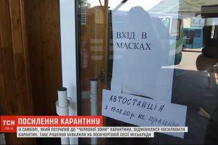 Красная зона: в Самборе Львовской области отказались усиливать карантинные мероприятия