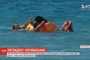Президент-рятувальник: глава Португалії допоміг витягнути з води двох дівчат