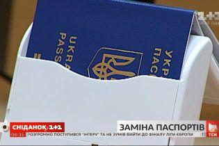 В Україні ліквідовують паспорти-книжечки