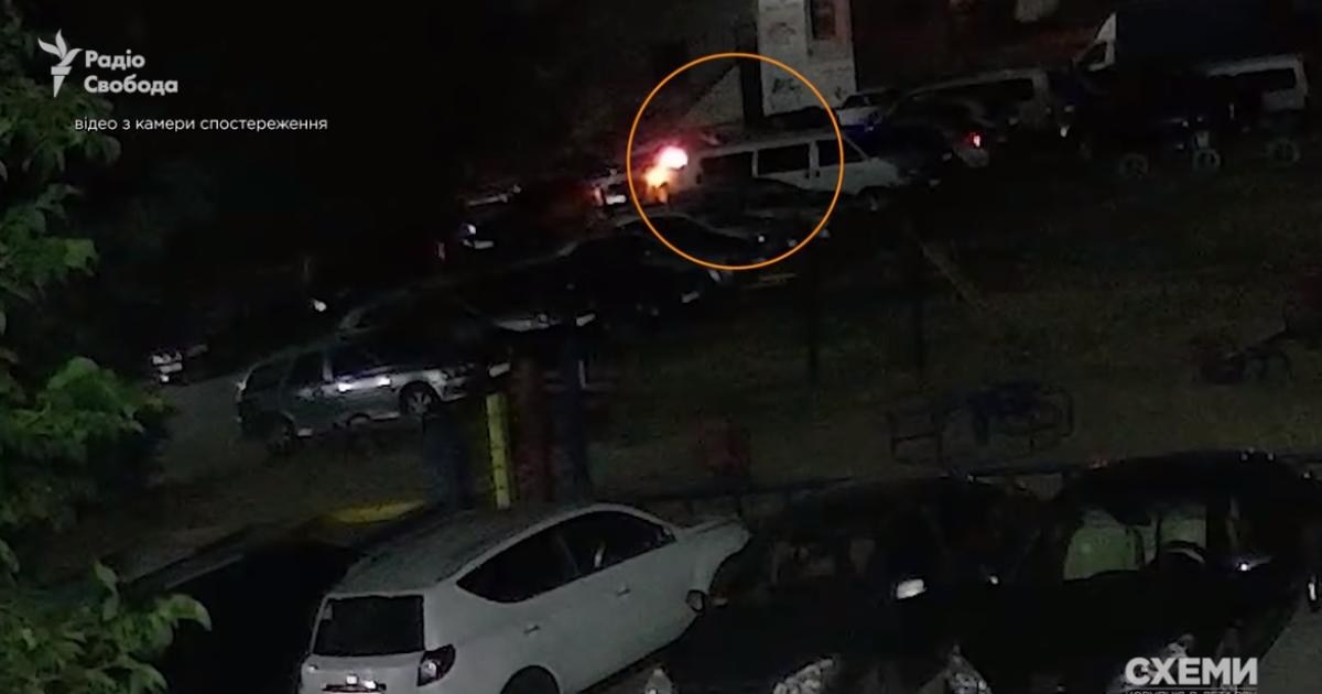 """Момент підпалу автівки журналістів """"Схем"""" потрапив на відео"""