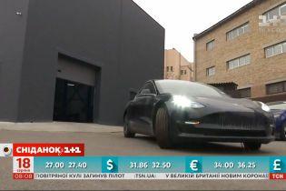 В Украине улучшат условия для водителей электрокаров - Экономические новости