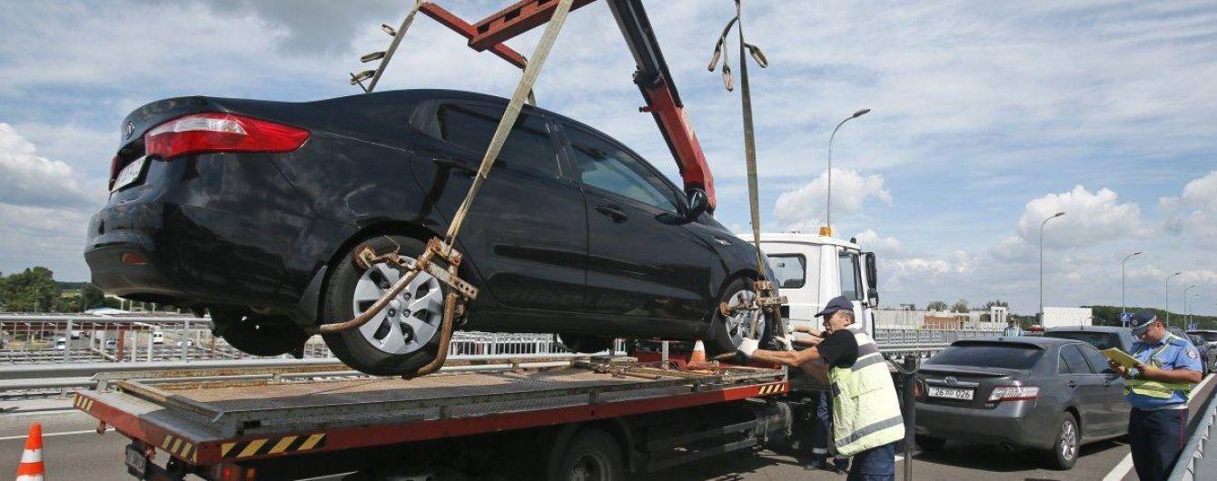 В Киеве заработал новый сервис возврата автомобиля со штрафплощадки