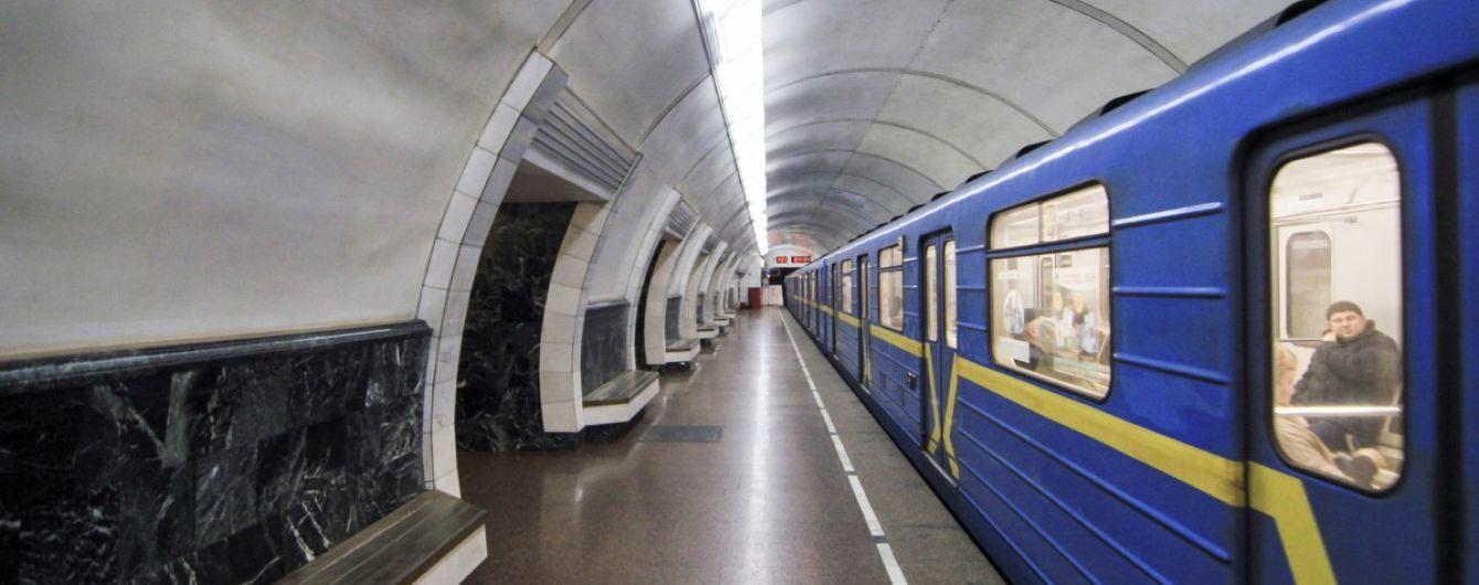 У Києві закривали центральні станції метро: шукали вибухівку