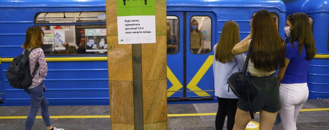 У київському метро запустили банківський поїзд