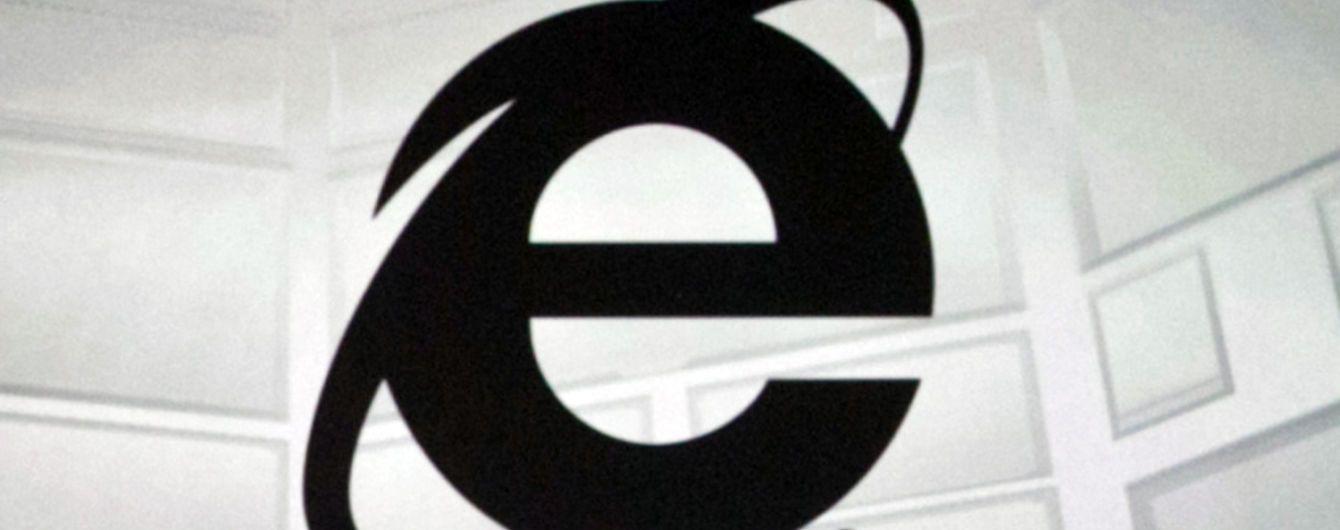 """Браузер Internet Explorer наконец """"умрет"""": в Microsoft назвали сроки"""