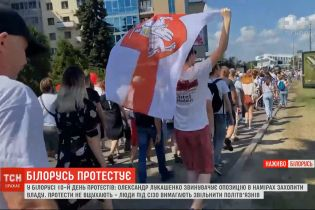 Протесты в Беларуси: люди продолжают приходить на площадь Независимости в Минске