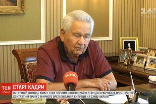 Першим заступником Кравчука у ТКГ став Вітольд Фокін - перший прем`єр-міністр України