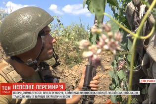 На Донбасі бойовики використовують перемир`я для поновлення раніше втрачених позицій