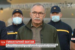 В Ливан из Киева улетает специальный борт Нацгвардии с гуманитарной помощью