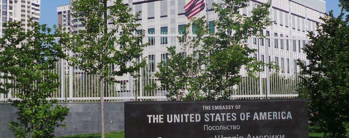 В Киеве псевдоминер посольств США и Турции может на шесть лет сесть за решетку