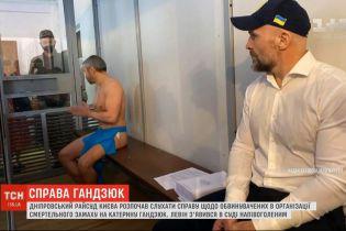 Дело Гандзюк: обвиняемый Алексей Левин появился в зале суда в трусах