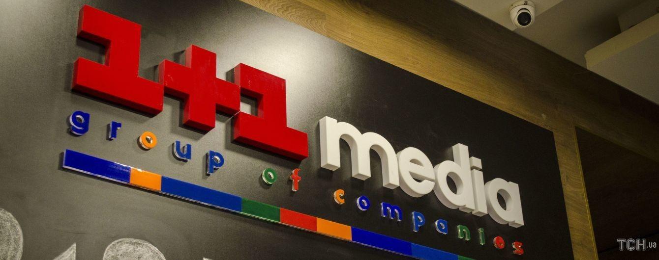 На сервери 1+1 media було здійснено DDoS-атаку