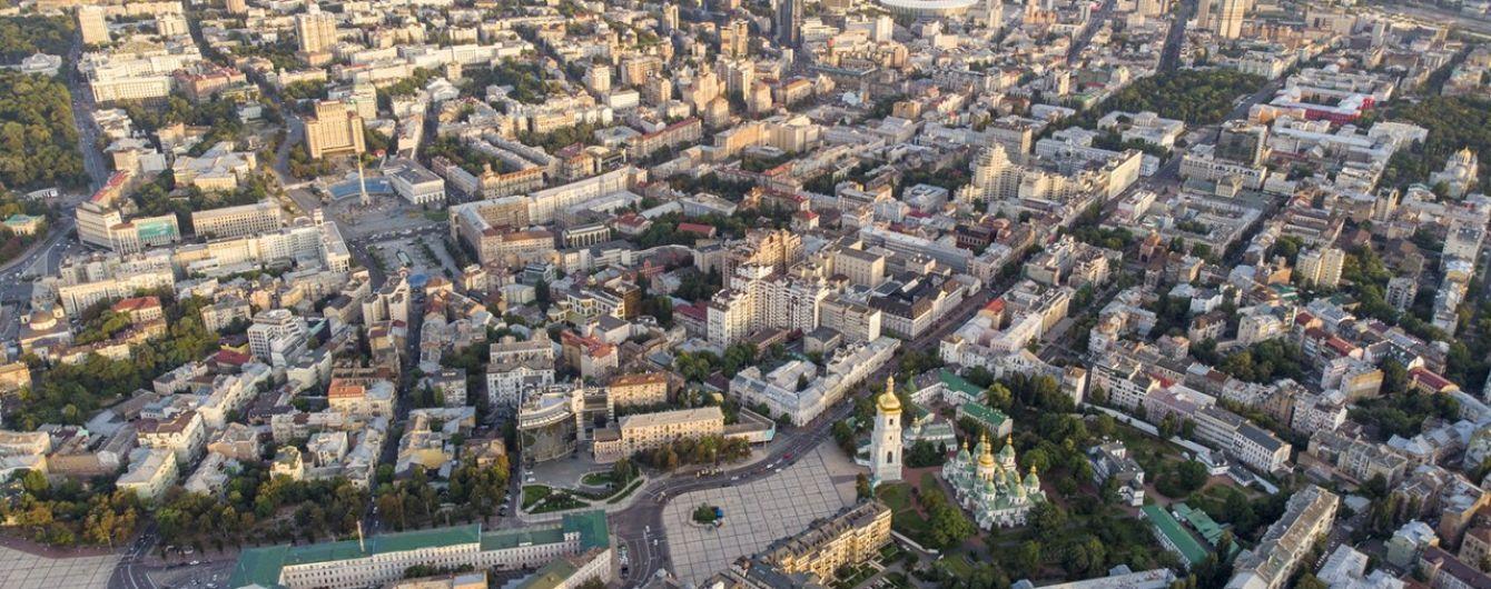 День Державного прапора і 29 річниці Незалежності України: оприлюднено програму заходів у Києві
