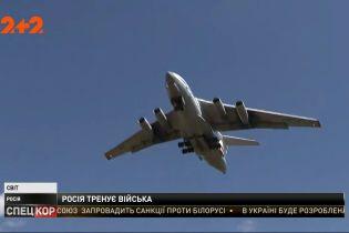 Российские летчики провели военные учения вплотную к украинской границе