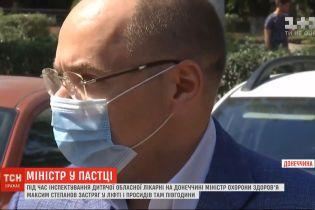 Министр в ловушке: Максим Степанов застрял в лифте одной из больниц донецкой области