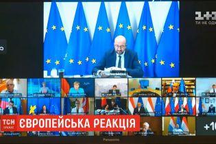 ЕС не признал результаты белорусских выборов