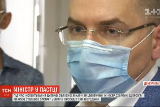 Міністр охорони здоров'я інспектував лікарні й застряг у ліфті