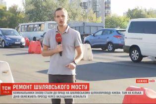 Дорожники знову взялися ремонтувати Шулявський міст: чому і чи надовго