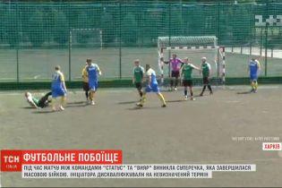 В Харькове первый послекарантинный матч по футзалу закончился массовой дракой