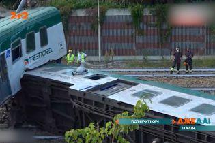 Пекло на італійській залізниці: шалений потяг промчав через Падерно