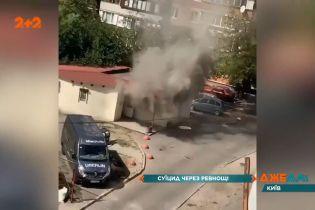 В Киеве мужчина поджег магазин любимой и покончил с жизнью