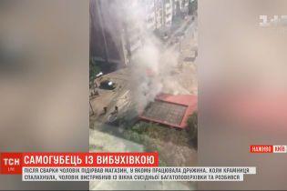 В Киеве мужчина взорвал магазин с людьми внутри, а затем покончил с собой
