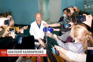 Без свідомості і підключений до апарату штучного дихання: лікарі борються за життя Олексія Навального
