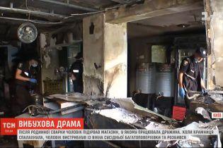 У Києві після родинної сварки чоловік підірвав магазин, у якому працювала дружина