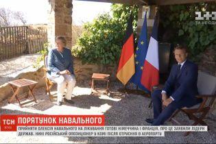 Німеччина і Франція готові прийняти опозиціонера Навального на лікування