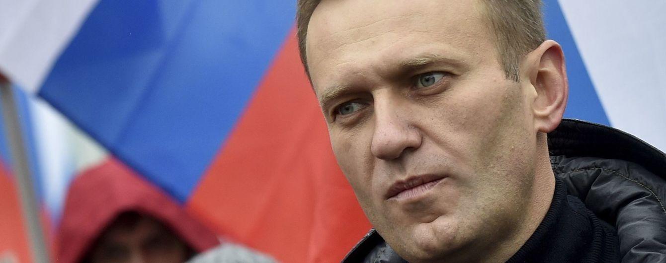 """Полицейский, который вместе со Скрипалями выжил после отравления """"Новичком"""", написал загадочный твит о Навальном"""