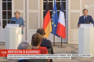 Європейські країни готові виступити посередниками у конфлікті між білоруською владою та опозицією