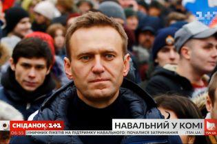 Навальний у комі: реакція світу та основні версії отруєння