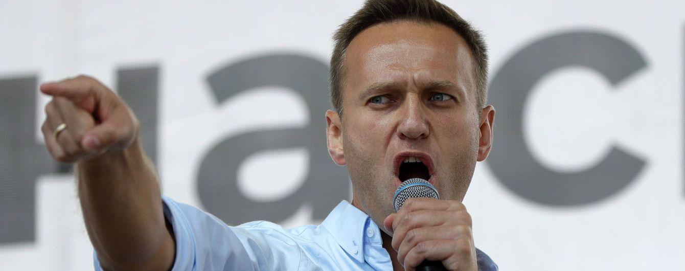 Российский суд арестовал Навального сроком на 30 суток
