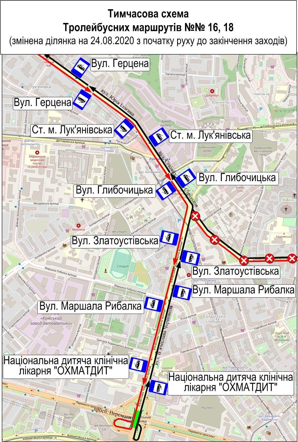 схеми київ_3