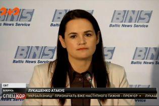 Лукашенко обіцяє вирішити ситуацію в країні, та звинувачує у протестах Захід – актуальне з Білорусі