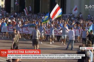 Протестная Беларусь: под стражей силовиков остается более 100 человек