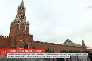 Отравление Навального: оппозиционер остается в коме и его не выпускают на лечение за границу