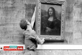 """Ограбление века: как и зачем похитили картину """"Джоконду"""""""